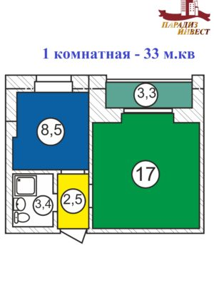 Квадратная 1
