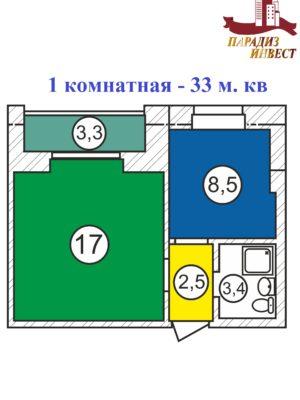 Квадратная 2